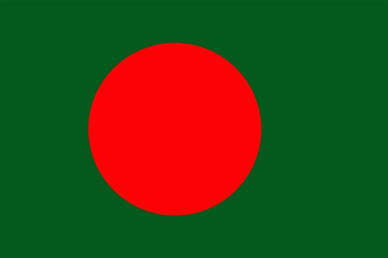 vlajka-banglades-800