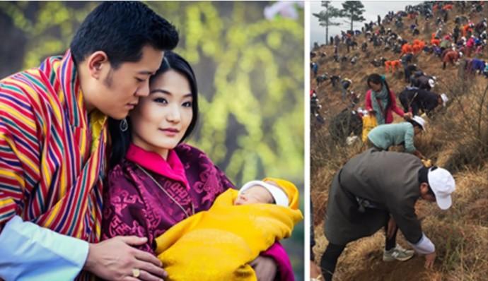 bhutan-title