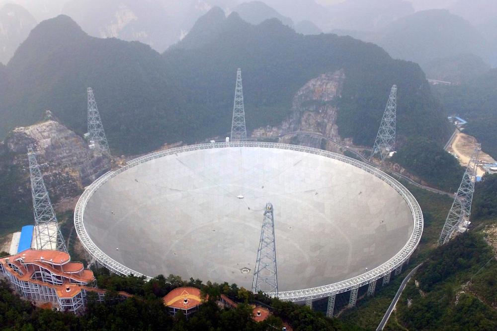 china_radio_telescope538448367528