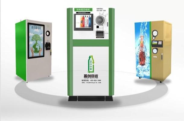 automat-na-plastove-flase