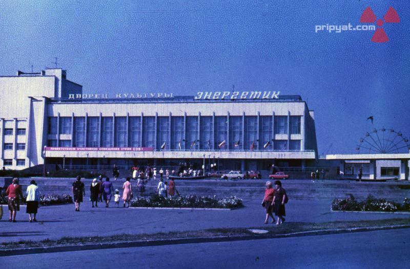 cernobyl-11