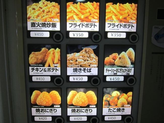 japonske-vynalezy1