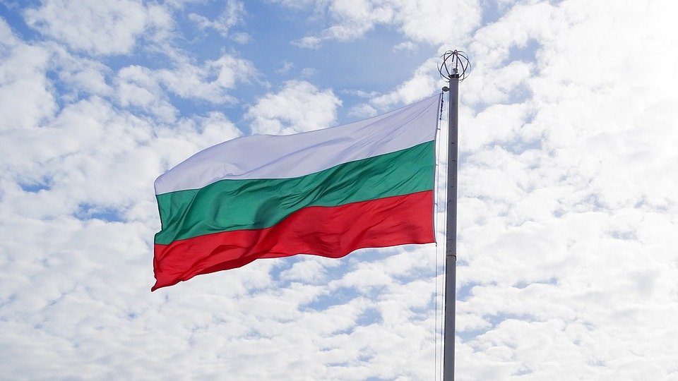 Oficiálnou menou Bulharska je: