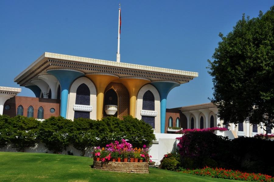 Palác sultána Qaboosa