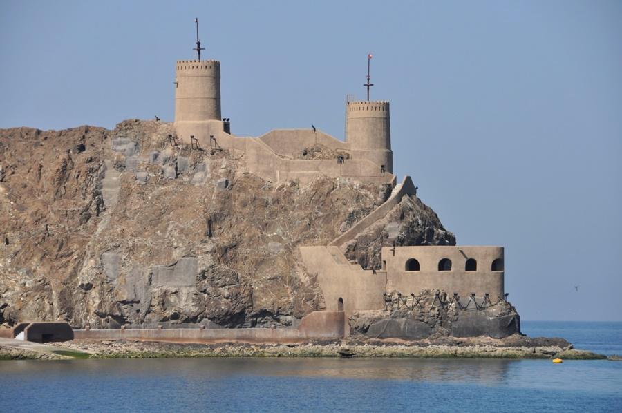 Pevnosť v meste Maskat